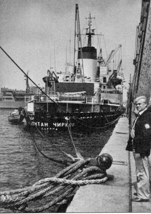 Транспорт «Капитан Чирков»