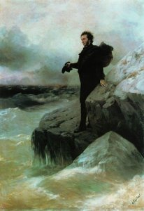 Бриг «Мингрелия» и Пушкин