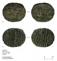 Сенсационные раскопки в Старой Руссе