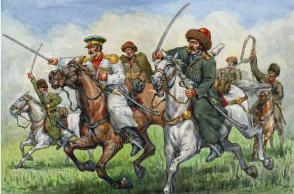 Казачьи войска в Крымской войне