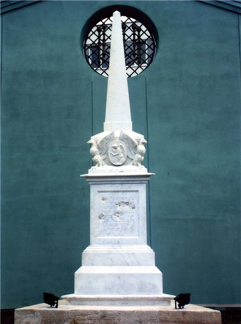 https://secrethistory.su/uploads/posts/2013-11/1384248592_obelisk-2.jpg