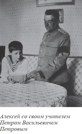 Алексей со своим учителем Петром Васильевичем Петровым
