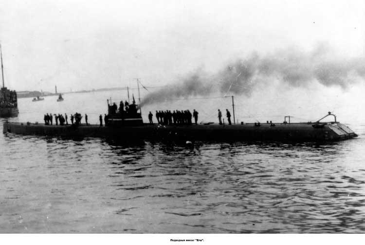 Подводный минный заградитель типа «Ерш»