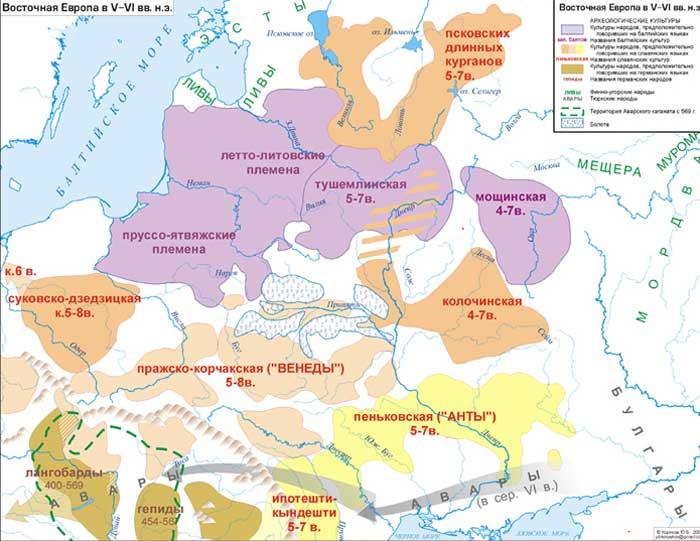 карта Восточной Европы в V-VI в. н. э.