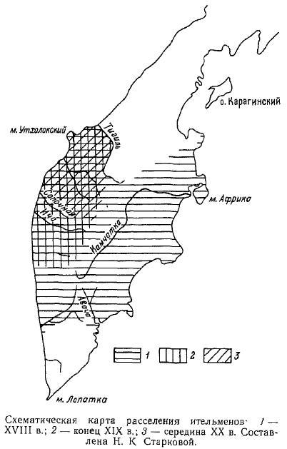 Схематическая карта расселения ительменов- / — XVIII в.; 2 — конец XIX в.; 3 — середина XX в. Составлена Н. К Старковой.