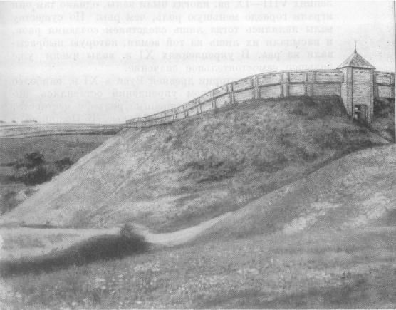 Город Тумашь в XI—XII вв