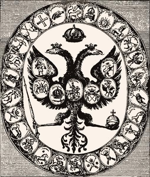 Государственная московская печать конца XVII века из дневника Корба