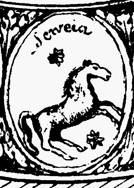 Герб царства Свейского = Швеции на Государственной печати Российской Империи XVII века
