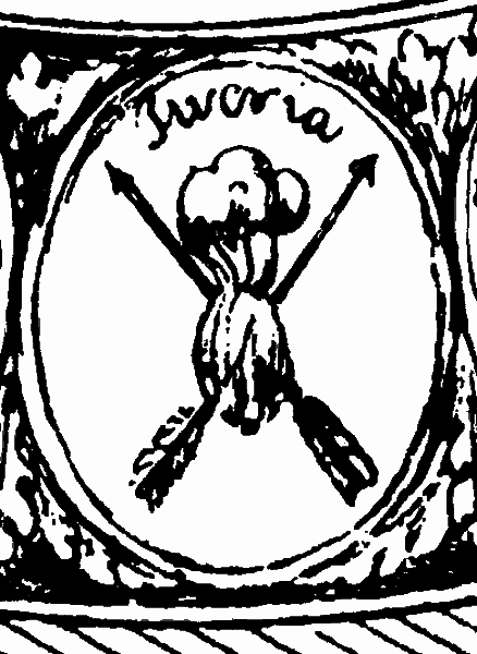 Герб Иверии = Испании на Государственного печати Российской Империи XVII века