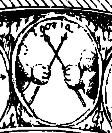 Югорский = Венгерский герб на Государственной печати Российской Империи XVII века