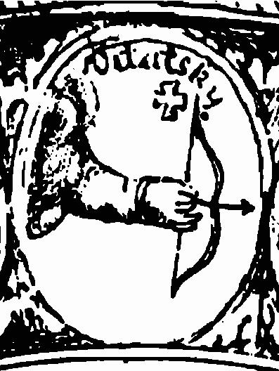 Герб Вятки — Испании и Италии на Государственной печати Российской Империи XVII века