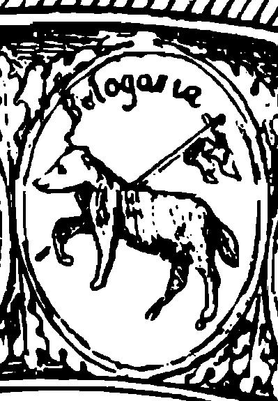 Болгарский герб на Государственной печати Российской Империи XVII века