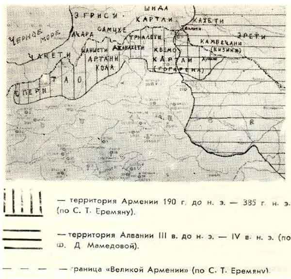 карта Армении IV-II вв до н.э.