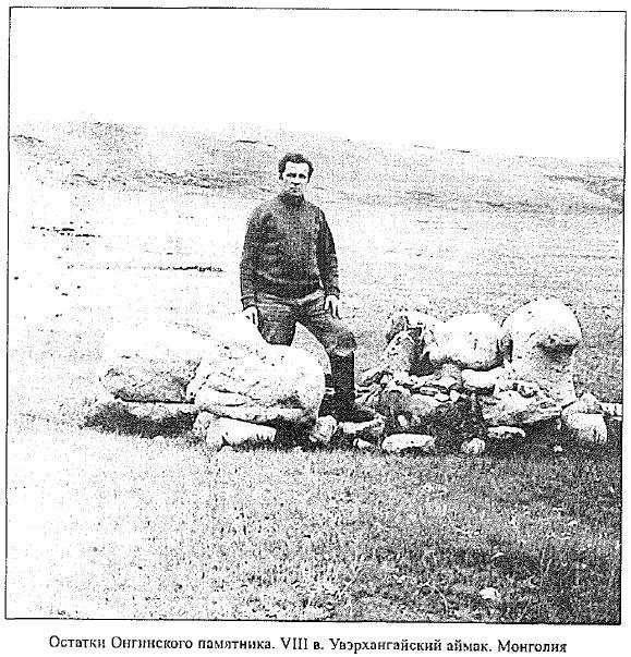 Остатки Онгинского памятника. VIII в. Увэрхангайский аймак. Монголия