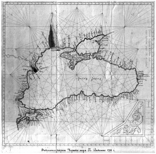 Карта Черного моря П. Висконти (1318 г.).