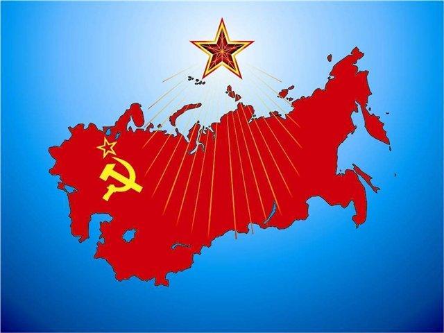 USSR - СССР