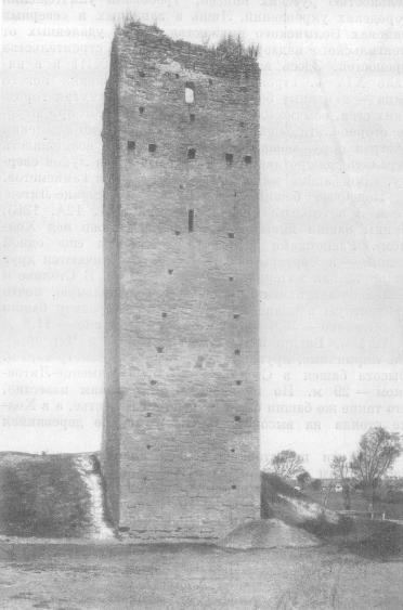 Башня в Столпье близ Холма, XIII—XIY вв.
