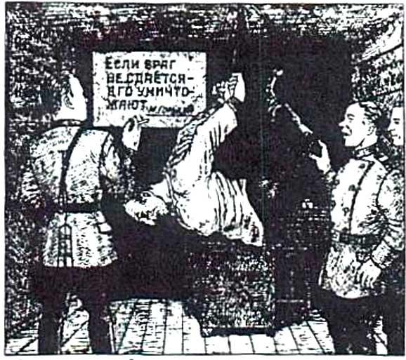 пытки в НКВД