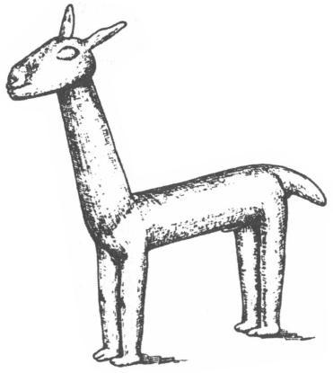 Серебряная лама