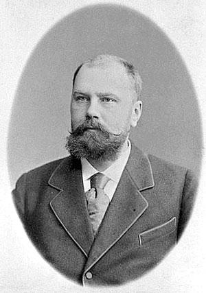 Четвериков Сергей Иванович