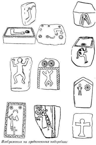Изображения на средневековых надгробиях