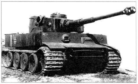 Тяжелый танк «Тигр», захваченный советскими войсками. Испытательный полигон в Кубинке. 1943 год (АВЛ )