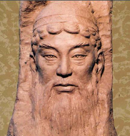 Король Тангун