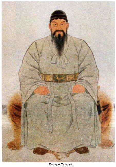 Тангун Вангом - Dangun Wanggeom - Tan'gun Wangg335;m - 27264;21531;29579;20745; - 45800;44400;50773;44160;