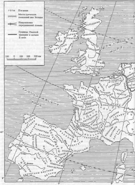 Этническая карта Европы I-II века н.э.