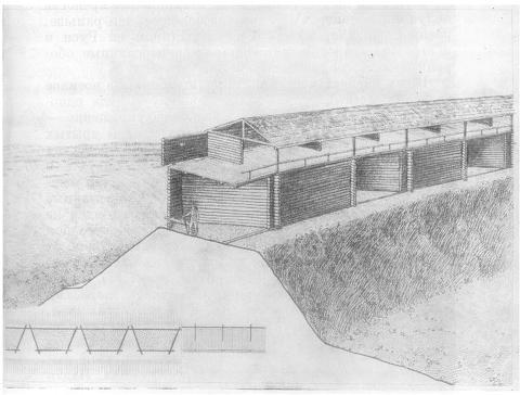 Оборонительная стена русского города XV—XVI вв