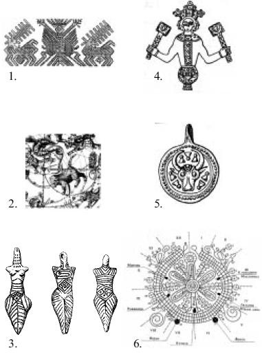 Архаичные образы древнерусских богов, аналогов олимпийского пантеона