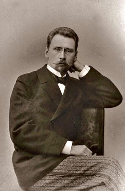 Алексей Александрович Бахрушин