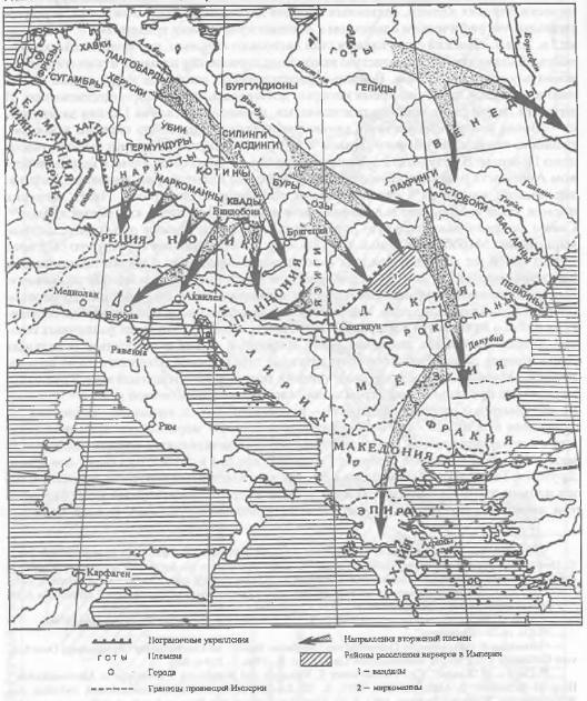 Карта 2. МАРКОМАННСКИЕ ВОЙНЫ (II в)