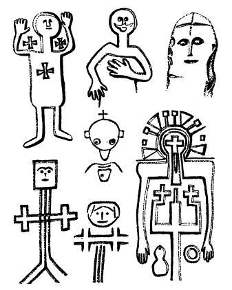 Сербские надгробные памятники с тремя крестами