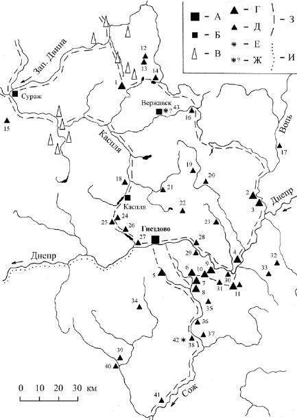 Смоленское Поднепровье и Подвинье во второй половине X - первой половине XI в.