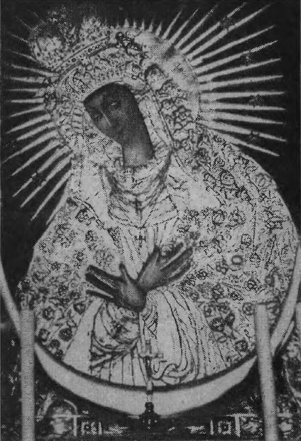 Икона Матери Божьей Остробрамской