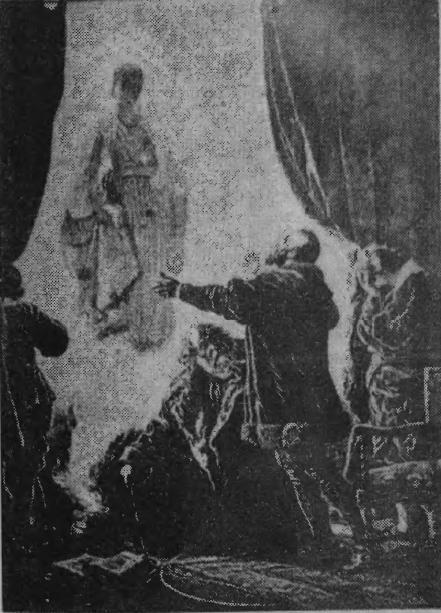Твардовский вызывает видение Барбары перед Сигизмундом. Полотно Владислава Мотти