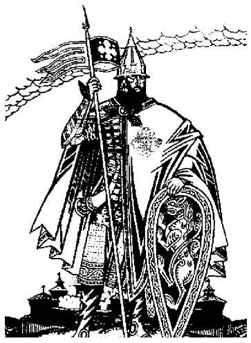 Князь Игорь. Художник И. Я. Билибин.