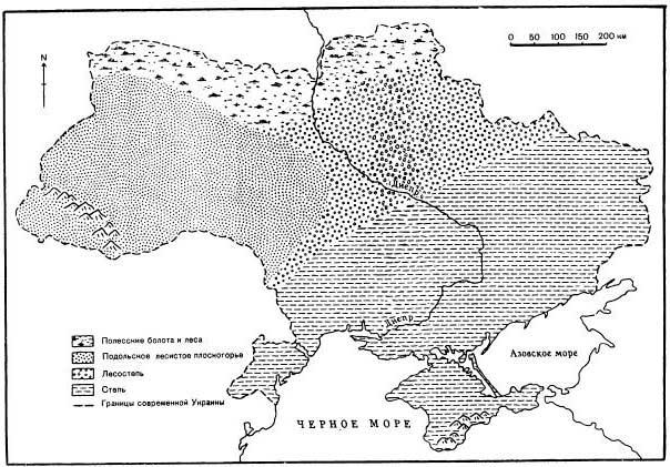 Географичечские зоны Украины