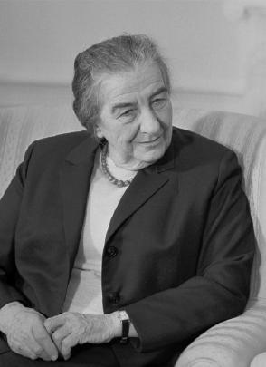 Меир Голда (Голделе Мабович), 1898-1978