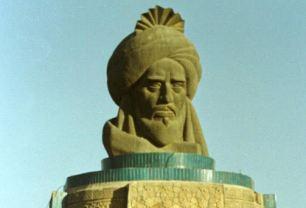 Ал-Мансур