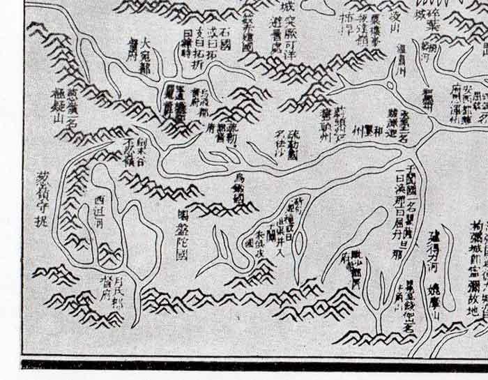 уникальная китайская карта Тюркского мира VII века н.э. (фрагмент)