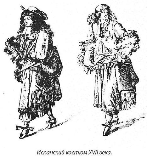 испанский костюм 17 века