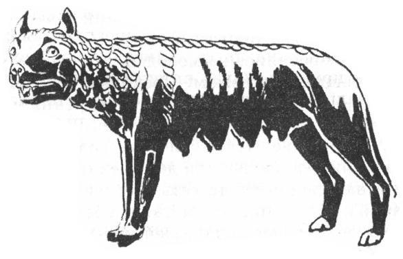 Капитолийская волчица. VI в. до н. э.