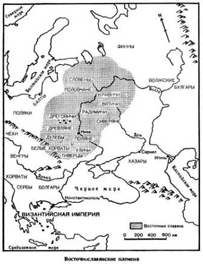 Средиземное море Восточнославянские племена