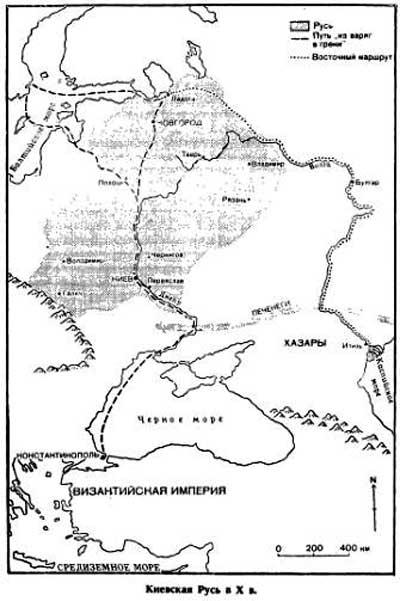 Киевская Русь в Х веке