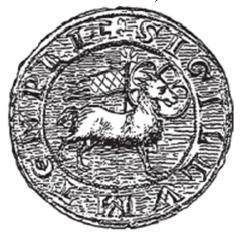 Среди различных гербов, крестов и символов, найденных на окнах и на надгробьях в церкви, имеется медный медальон, который, по-видимому, висел на шее на цепочке. На нем изображен круг, внутри которого помещены два равносторонних треугольника, образующих шестиконечную звезду. В середине звезды другой круг, внутри него агнец (эмблема тамплиеров), держащий стяг в передней ноге, похожий на того, которого мы видим на печати ордена, изображенной на титульной странице этой работы.