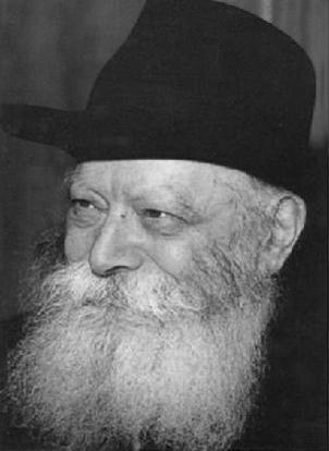 Шнеерсон Менахем-Мендл Левикович (1902-1994)