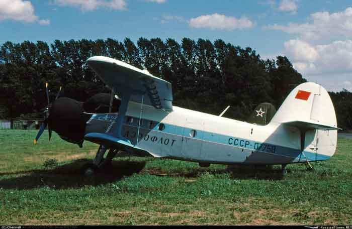 АН-2П (пассажирский)