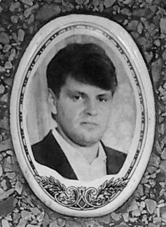 На тот момент Андрей Фоменко был студентом 3 курса биологического факультета Симферопольского университета. Его отец являлся высокопоставленным офицером ГРУ, что позволяло и в дальнейшем уходить от ответственности за свои действия.